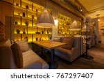 samara  russia   30 november...   Shutterstock . vector #767297407