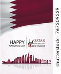 qatar national day ... | Shutterstock .eps vector #767309239