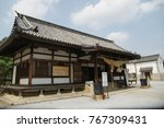 kurashiki  japan   august 11 ... | Shutterstock . vector #767309431