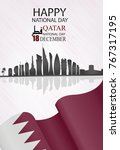 qatar national day ... | Shutterstock .eps vector #767317195