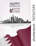 qatar national day ... | Shutterstock .eps vector #767317195
