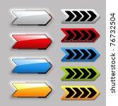 vector set of arrow buttons | Shutterstock .eps vector #76732504