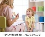 speech therapy exercises with... | Shutterstock . vector #767369179