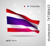 thailand 3d style glowing flag... | Shutterstock .eps vector #767380615