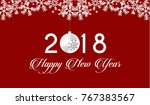 happy new year celebrating  | Shutterstock .eps vector #767383567