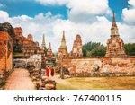 autthaya  thailand   13... | Shutterstock . vector #767400115