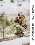 female hunter ready to hunt ... | Shutterstock . vector #767410909