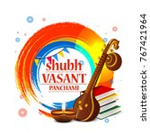 happy vasant panchami  hindu... | Shutterstock .eps vector #767421964