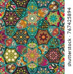 colorful vintage seamless... | Shutterstock .eps vector #767425894
