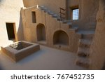 fort nakhal  the ancient... | Shutterstock . vector #767452735