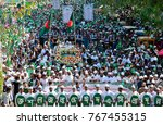 dhaka  bangladesh   december 03 ... | Shutterstock . vector #767455315