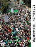 dhaka  bangladesh   december 03 ... | Shutterstock . vector #767455321