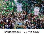 dhaka  bangladesh   december 03 ... | Shutterstock . vector #767455339