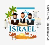 travel to israel. traditions... | Shutterstock .eps vector #767491291
