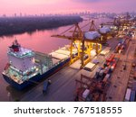 container container ship in... | Shutterstock . vector #767518555
