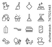 thin line icon set   cleanser ... | Shutterstock .eps vector #767521465