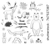 vector collection of cute... | Shutterstock .eps vector #767527387