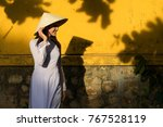 beautiful woman with vietnam... | Shutterstock . vector #767528119