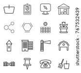 thin line icon set   basket ... | Shutterstock .eps vector #767532439