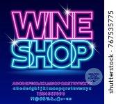 neon light  vector shiny banner ... | Shutterstock .eps vector #767535775