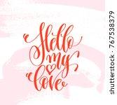 hello my love   hand lettering... | Shutterstock .eps vector #767538379