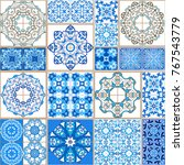 set of vector decorative tiles. ... | Shutterstock .eps vector #767543779