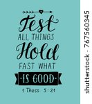 hand lettering test all things... | Shutterstock .eps vector #767560345