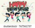 happy new year festival.   Shutterstock .eps vector #767561737