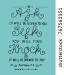 hand lettering ask. seek. knock.... | Shutterstock .eps vector #767563351