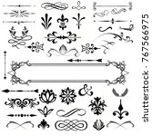 vintage ornaments set | Shutterstock vector #767566975