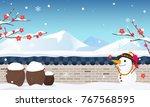 korea winter beautiful... | Shutterstock .eps vector #767568595