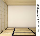 interior design  empty  living... | Shutterstock . vector #767574241
