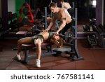 sport  fitness  teamwork ... | Shutterstock . vector #767581141