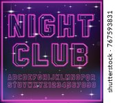retro neon light font. vector... | Shutterstock .eps vector #767593831