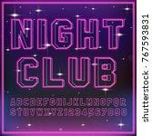 retro neon light font. vector... | Shutterstock .eps vector #767593831