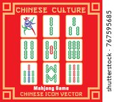 Chinese Mahjong Games In Vector