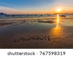 vacation text written on the... | Shutterstock . vector #767598319