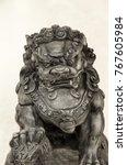 Stone Statue Guardian Lion Foo...