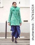 street fashion concept....   Shutterstock . vector #767616214