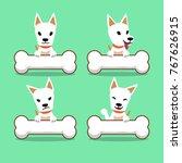 cartoon character cute white...   Shutterstock .eps vector #767626915