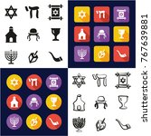 judaism all in one icons black  ... | Shutterstock .eps vector #767639881