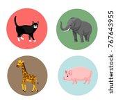 vector illustration of cute... | Shutterstock .eps vector #767643955