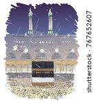 mecca. saudi arabia. hand drawn ... | Shutterstock .eps vector #767652607