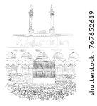 mecca. saudi arabia. hand drawn ... | Shutterstock .eps vector #767652619