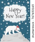 premade postcard new year with...   Shutterstock .eps vector #767653165