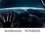 view of earth planet from... | Shutterstock . vector #767656201
