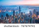 amazing view on hong kong city...   Shutterstock . vector #767674741