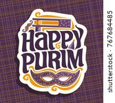 vector logo for happy purim ... | Shutterstock .eps vector #767684485