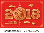 2018 chinese new year greeting... | Shutterstock .eps vector #767688697
