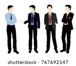 vector silhouettes of man... | Shutterstock .eps vector #767692147